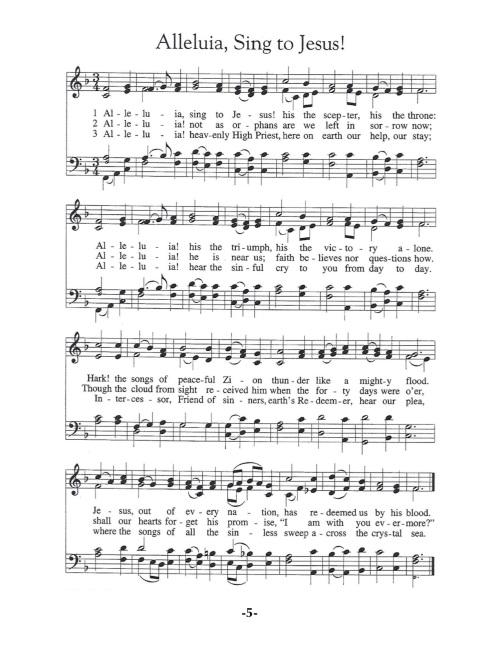 OOW:Messenger 6-24-18 p5